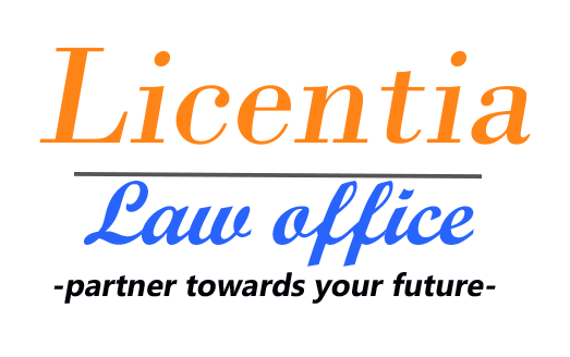 Licentia Law Office
